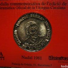 Medallas temáticas: MEDALLA CONMEMORATIVA DE LA EDICIÓN DE LA GRAMÁTICA OFICIAL DE LA LENGUA CATALANA POMPEU FABRA 1981. Lote 260492005