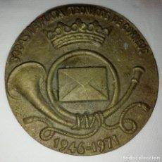 Medaglie tematiches: MEDALLA EN BRONCE BODAS DE PLATA TÉCNICOS DE CORREOS 1946-1971 8 CM DE DIAMETRO. Lote 260657730