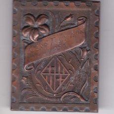 Médailles thématiques: CM62- MEDALLA EXPO FILATÉLICA Y NUMISMÁTICA GRACIA BARCELONA 1953. 45 X35 MM. Lote 260806385