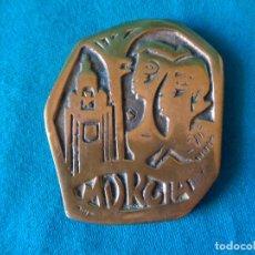 Medallas temáticas: RARA MEDALLA HUERTANOS Y CATEDRAL MURCIA. Lote 261160445