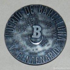 Medallas temáticas: MEDALLA DE PLATA I CENTENARIO JUNTA DEL PUERTO DE BARCELONA Y V CENTENARIO PUERTO DE BARCELONA, MEDA. Lote 262704725