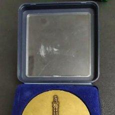 Medallas temáticas: MEDALLA EXCMO AYUNTAMIENTO DE CÁDIZ EN ESTUCHE. MEDALLA-449. Lote 262863595