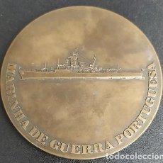 Medallas temáticas: MEDALLA MARINA DE GUERRA PORTUGUESA. BRONCE. MEDALLA-469. Lote 263025380