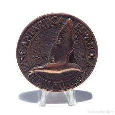 Medallas temáticas: ⭐️ MEDALLA EXPEDICION ANTARTICA ESPAÑOLA 1987-1988. BASE ANTÁRTICA ESPAÑOLA JUAN CARLOS I.. Lote 264265348