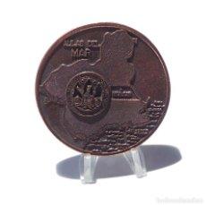 Medallas temáticas: ⭐️ MEDALLA AULAS DEL MAR, CARTAGENA-MURCIA 1985.. Lote 264266172