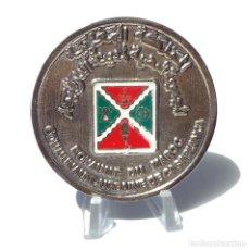 Medallas temáticas: ROYAUME DU MAROC. COMMUNAUTE URBAINE DE CASABLANCA.. Lote 264784649