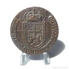 Medallas temáticas: MEDALLA EXCELENTÍSIMO AYUNTAMIENTO DE OVIEDO. 6 CM DIÁMETRO.. Lote 264789559