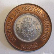 Medallas temáticas: MONEDA MEDALLA RESPETO A LOS DERECHOS HUMANOS / REINCORPORACIÓN INTERNACIONAL DE ESPAÑA 1975. Lote 265967138