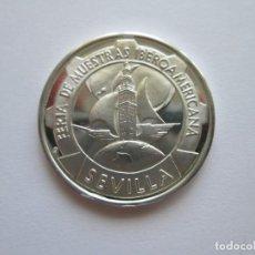 Medallas temáticas: MEDALLA * FERIA DE MUESTRAS IBEROAMERICANA XII CERTAMEN * 1972 SEVILLA. Lote 267171519