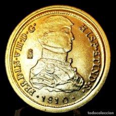 Medalhas temáticas: ⚜️ A2338. BAÑO ORO 24KT. 8 ESCUDOS 1810. LIMA. FERNANDO VII. MEDALLA FNMT ED. LIMITADA. 15G / 33MM. Lote 267636799