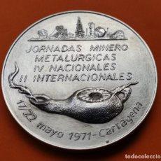 Medaglie tematiches: CARTAGENA 1971 MEDALLA BRONCE BAÑO DE PLATA IV JORNADAS MINERO METALURGICAS INGENIEROS DE MINAS. Lote 267899424