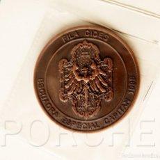 Medallas temáticas: MEDALLA CONMEMORATIVA- NUMERADA-FILÀ CIDES- ESCUADRA ESPECIAL CAPITAN 1998 ALCOY FIESTAS SAN JORGE. Lote 270242633
