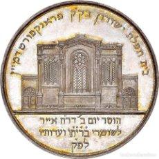 Medallas temáticas: [#970581] ALEMANIA, MEDALLA, CONSTRUCTION PROJECT OF THE SYNAGOGUE OF FRANKFURT, 1852. Lote 279413208