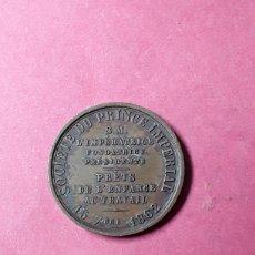 Medallas temáticas: MEDALLA COBRE JETON SOCIEDAD DEL PRINCIPE IMPERIAL. FRANCIA. 1862. Lote 288733068