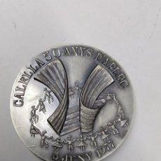 Medallas temáticas: MEDALLA CALELLA 50 ANYS D'APLEC 5 JUNY 1977. Lote 289894798