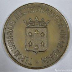 Medallas temáticas: MEDALLA. TERCIO SAHARIANO ALEJANDRO FARNESIO. ANIVERSARIO DE LA LEGION 1970. Lote 295742848