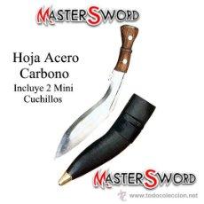 Militaria: CUCHILLO KUKRI ACERO CARBONO + 2 MINI CUCHILLOS + FUNDA. 45 CMS. Lote 50148637
