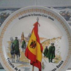 Militaria: PLATO ACADEMIA DE LA GUARDIA CIVIL - UBEDA. ESCUELA DE GUARDIAS CIVILES AUXILIARES - BAEZA.. Lote 61582492