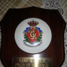 Militaria: METOPA PASO DEL ECUADOR XXXII C.A.G.E.A.. Lote 138827514