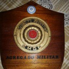 Militaria: METOPA EJÉRCITO ARGENTINO E.M.G.E - AGREGADOS MILITARES MADRID 199.. Lote 138829210