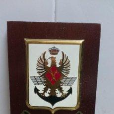 Militaria: METOPA HUERFANOS DE LAS FUERZAS ARMADAS DE TIERRA MAR AIRE Y GUARDIA CIVIL. Lote 155880042