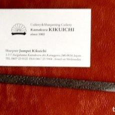 Militaria: CUCHILLO JAPONES DISEÑO EXCLUSIVO.. ENVIO CERTIFICADO INCLUIDO EN EL PRECIO.. Lote 159243474