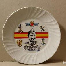 Militaria: PLATO FRANCO. Lote 187300955