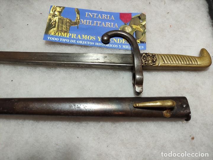 DAGA DEL EJÉRCITO CHILENO (Militar - Armas Blancas Originales de Fabricación Posterior a 1945)