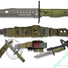 Militaria: 32068 - CUCHILLO K25 VERDE BAYONETA. 17.7. Lote 245091970