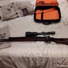 Militaria: RIFLE 98K 243 1938 CON VISOR AJACK 10X50. Lote 124923631