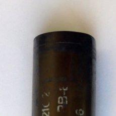 Militaria: 30 X 113 MM / 30X113 FRENCH DEFA 30-550.INERTE. Lote 182750833