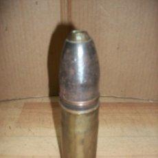 Militaria: PROYECTIL FRANCES DE 37 MM- INERTE. Lote 231242505