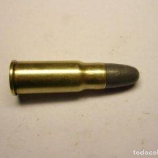 Militaria: CARTUCHO INERTE DE CALIBRE 10.4 X 42 R MM. VETTERLI SUIZO.. Lote 244920115
