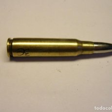 Militaria: CARTUCHO INERTE CALIBRE 7.5 MM. MAS FRANCÉS.. Lote 289557288