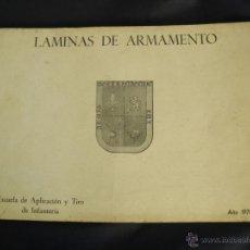 Militaria: LIBRO DE LAMINAS DE ARMAMENTO AÑO1971.. Lote 49756970