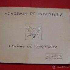 Militaria: LIBRO LÁMINAS DE ARMAMENTO (ACADEMIA INFANTERÍA, 1970-80'S) DESCATALOGADO ¡ORIGINAL!. Lote 53495129