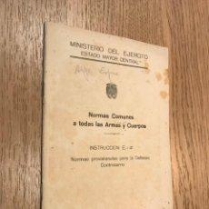 Militaria: NORMAS COMUNES A TODAS LAS ARMAS Y CUERPOS INSTRUCCION E.- 41 1946.. Lote 147312826
