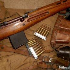 Militaria: PEINE CARGADOR PARA TOKAREV SVT40. Lote 147512430