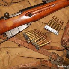 Militaria: PEINE CARGADOR PARA MOSIN NAGANT. Lote 147513386