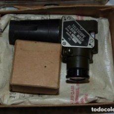 Militaria: TELESCOPIO CAÑON U.S.A GUERRA COREA CON MARCAJES. Lote 175812200