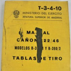Militaria: MANUAL CAÑON 122/46 MODELOS R-390/1 Y R-390/2 TABLAS DE TIRO T-3-4-10. Lote 288674398