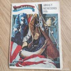 Militaria: ANTIGUO CATALOGO WINCHESTER, ARMAS Y MUNICION 1976. Lote 295385198