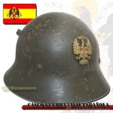 Militaria: CASCO ESPAÑOL. GUERRA CIVIL ESPAÑOLA. Lote 26944908