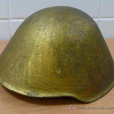 Militaria: CASCO VOPO, RDA. Lote 32640229