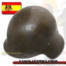 Militaria: CASCO ESPAÑOL GUERRA CIVIL ESPAÑOLA. Lote 32545559