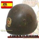 Militaria: CASCO ESPAÑOL - GUERRA CIVIL ESPAÑOLA. Lote 35581546