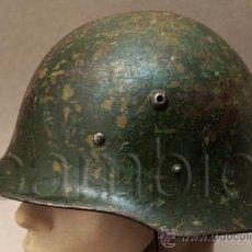 Militaria: 1 CASCO BÚLGARO II GM MODELO 1936 A II GUERRA MUNDIAL - FABRICACIÓN ALEMANA - BORDE REMACHADO. Lote 37027493