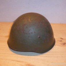 Militaria: ANTIGUO CASCO PORTUGUES M-40, DE PORTUGAL. Lote 58018779