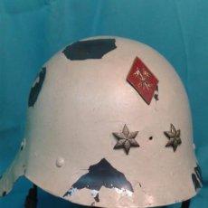 Militaria: CASCO TRUBIA M-26 ALUMINIO. Lote 94082590