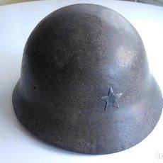 Militaria: CASCO JAPONÉS MODELO 30/32 MUY BUEN ESTADO. Lote 107190387